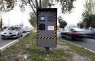 Pourquoi un radar automatique ne peut entraîner une contravention ?